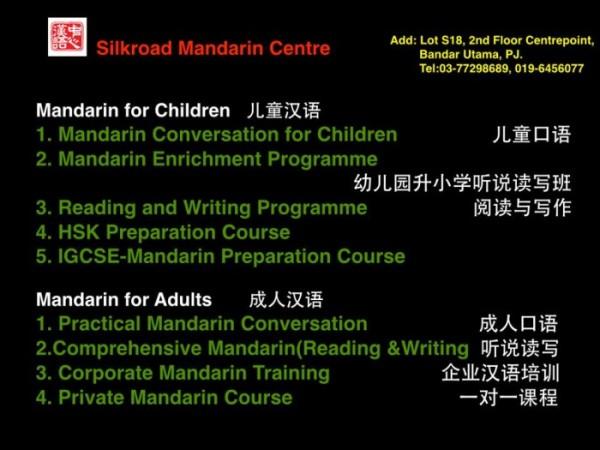 Silkroad Mandarin Centre